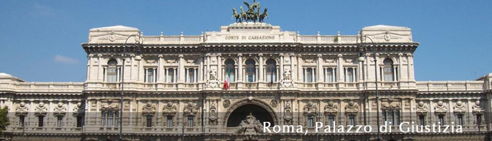 Roma, Palazzo di Giustizia